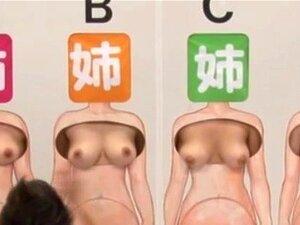 Seltsames japanisches Sexspiel